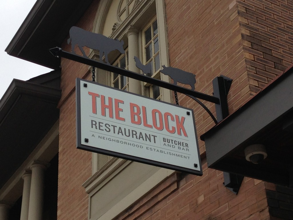 The Block in Central West End Opens for Lunch and Mondays - Arch City Homes #stlouis